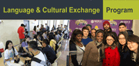 Link to Language and Cultural Exchange program flyer