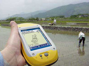 Mapping flooding with GIS mobile technology