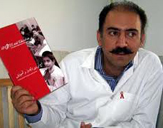 Renowned HIV Doctor Arash Alaei