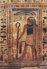 Ancient painting of an Egyptian king