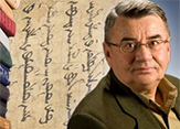 UAlbany Distinguished Professor of linguistics Istvan Kecskes superimposed over arabic writing