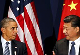 President Obama and President Xi at the 2015 Climate Summit