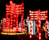 A latern festival during Chinese New Year
