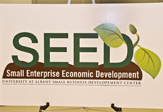 SEED Program at the University at Albany