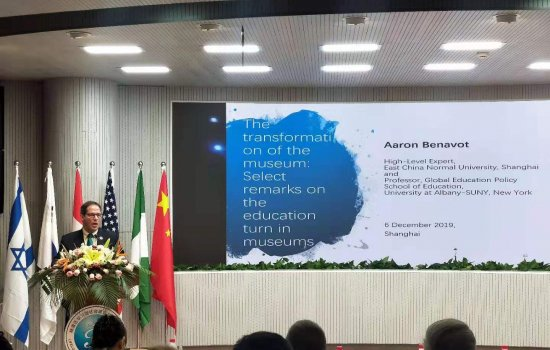 Dr. Aaron Benavot is pictured here giving a presentation at an international symposium on 'Museum Education From the Perspective of Lifelong Learning' at Yangpu Teacher Training Institute, Shanghai, China, December 6, 2019.
