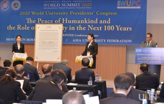 Aaron Benavot, Feb 2020 - World Summit 2020, Seoul, Korea, World University President's Congress.jpg